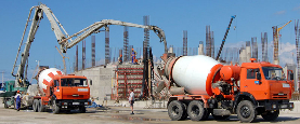 Пк бетон белогорья купить бетон в красноармейске с доставкой