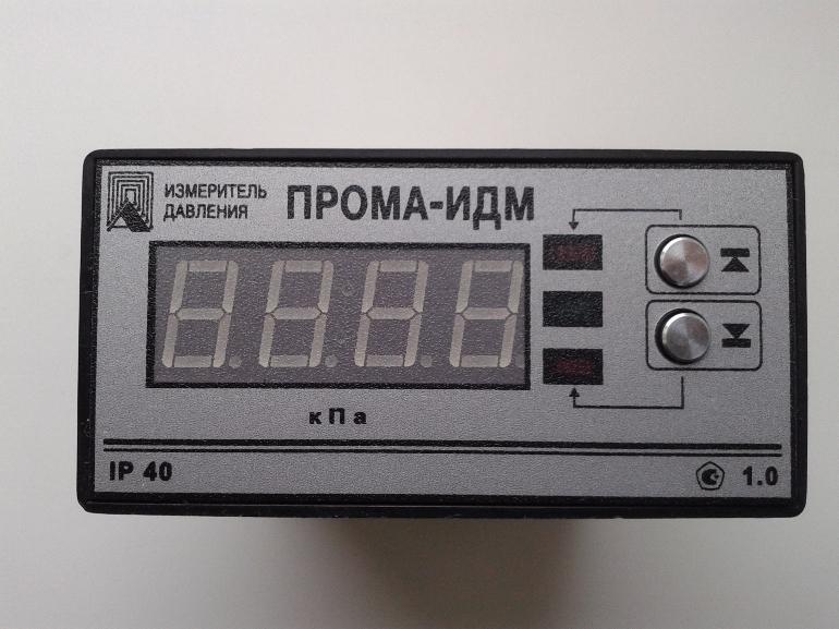 Прома ИДМ-ДИ-25 измеритель давления