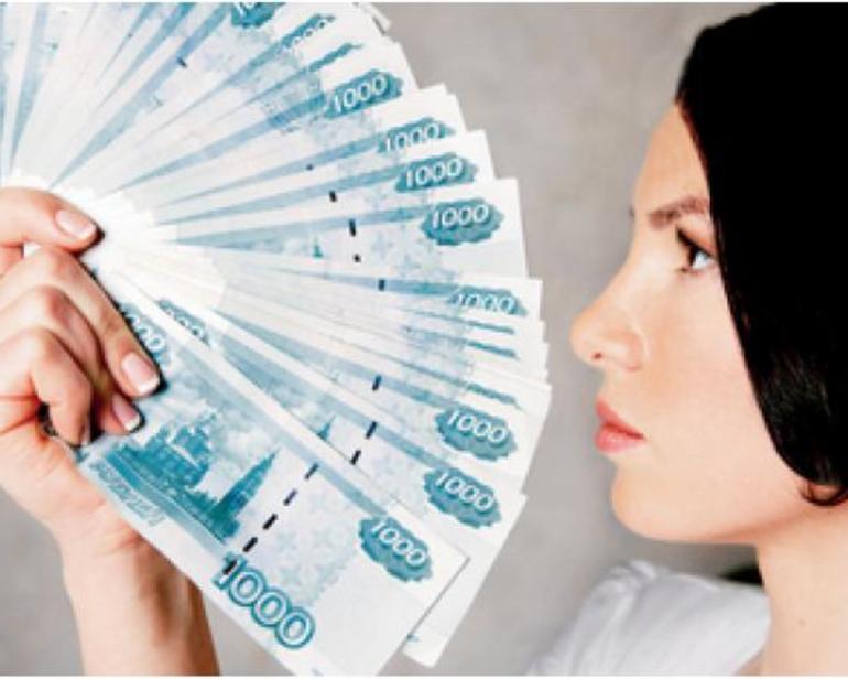 Дам деньги в долг - Home Credit People - неофициальный
