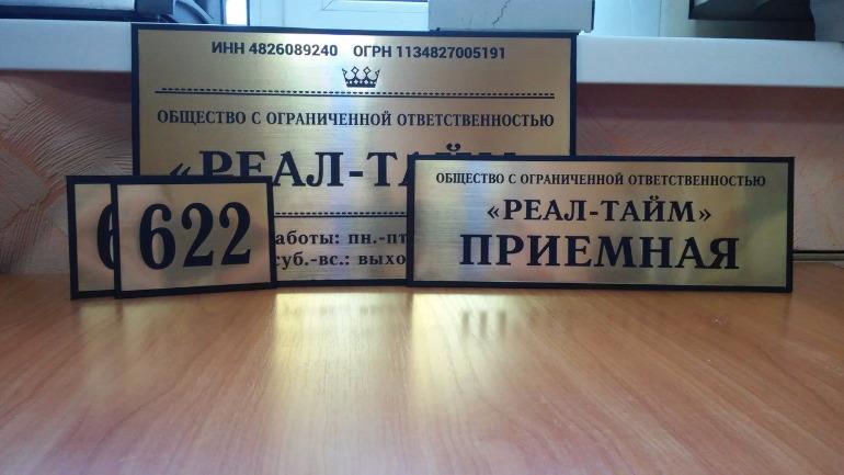 интернет реклама в саяногорске