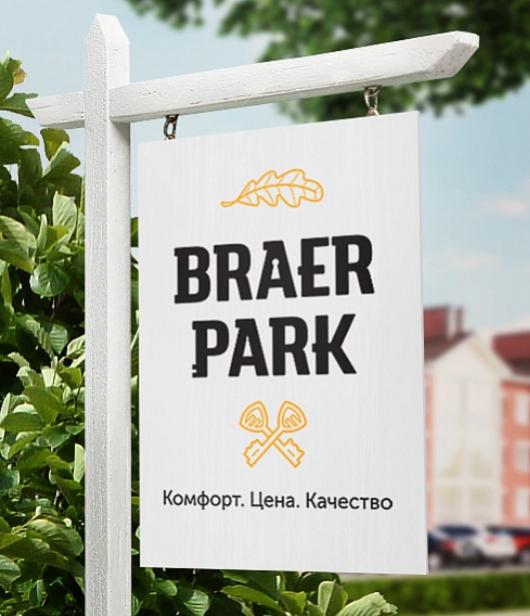 """ЖК """"Браер Парк (Braer Park)"""""""