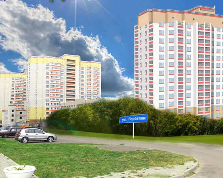 Дом на Горбатова