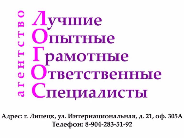Диплом на заказ в Липецке Предложения услуг на ru Липецк Дипломные