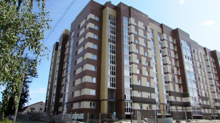 Дом бизнес-класса по ул. Радищева (II очередь)